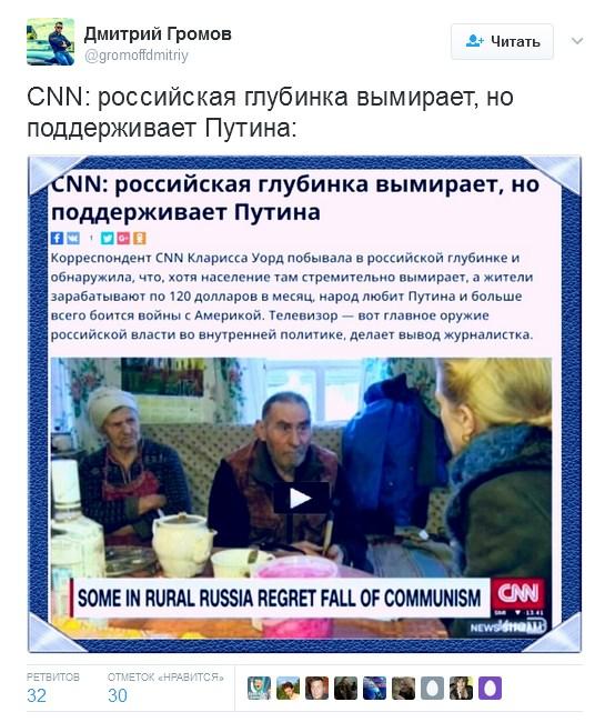 Россия вымирает, но поддерживает Путина: видео и фото впечатлили сеть (1)