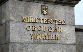 """Захоплені люди: в Міноборони іронізують над """"затриманням шпигуна"""" в Криму"""