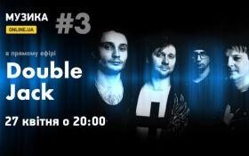 """Группа Double Jack - 27 апреля в проекте """"МУЗЫКА.ONLINE.UA"""" (видео)"""