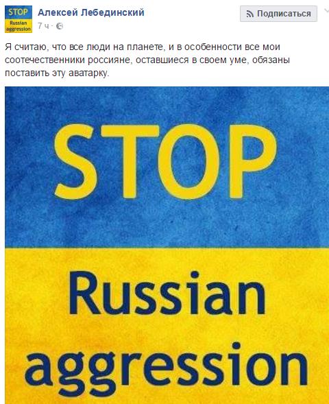 Відомий російський співак яскраво виступив на підтримку України (1)