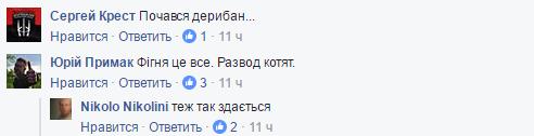Боевики ЛНР уже отбирают предприятия Ахметова: в сети пошутили (2)