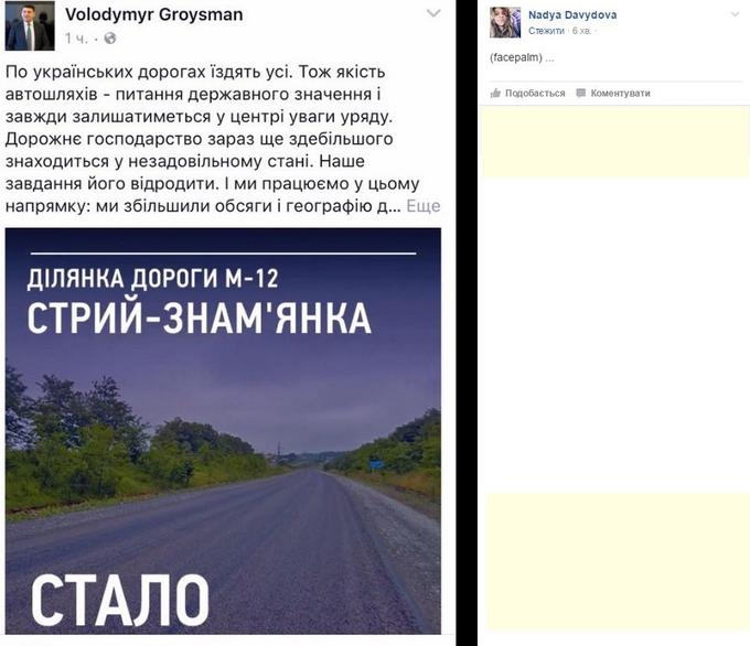 Асфальт можна зірвати руками: мережу розбурхало відео про ремонт доріг в Україні (1)