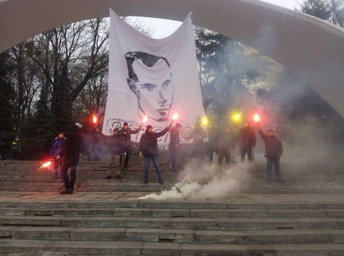 День рождения Бандеры отметили по всей Украине: появились фото и видео (15)