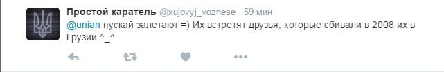 Наші С 300 чекають: в соцмережах відреагували на тривожні повідомлення про авіацію Росії (1)