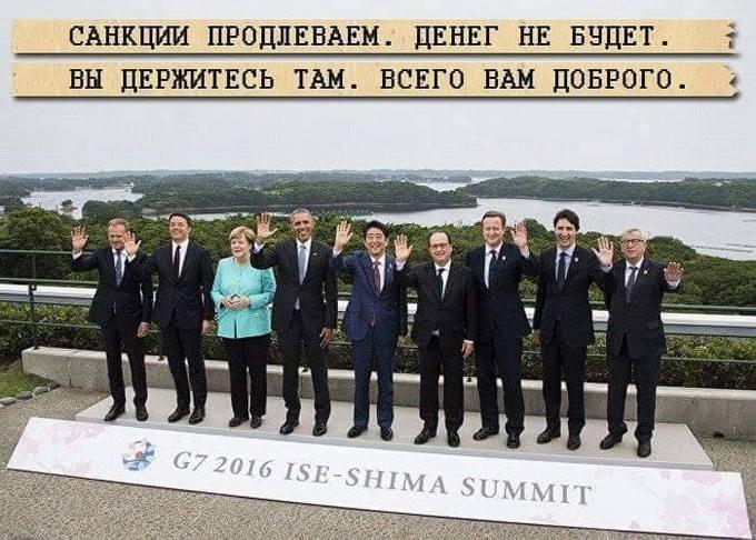 Денег не будет, вы держитесь там: в сети нашли еще один способ посмеяться над Медведевым (1)