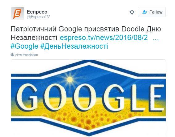 """Гугл Наш: """"український"""" Google привів у захват мережу (3)"""