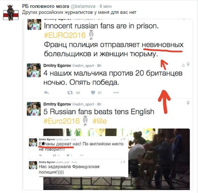 У мережі обговорюють новий ролик з бійкою росіян на Євро-2016: опубліковано відео (3)