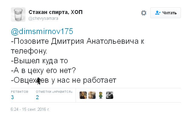 Подарунок Путіна Медведєву підірвав соцмережі: з'явилися фото і відео (2)