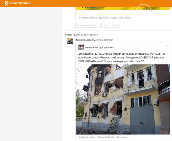 Учителів-фанатів ДНР і Путіна знайшли ще в одному місті України: опубліковані фото (24)