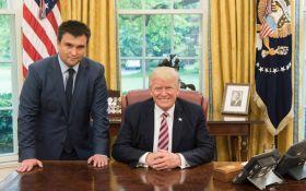Клімкін зустрівся з Трампом у Білому домі: з'явилися фото
