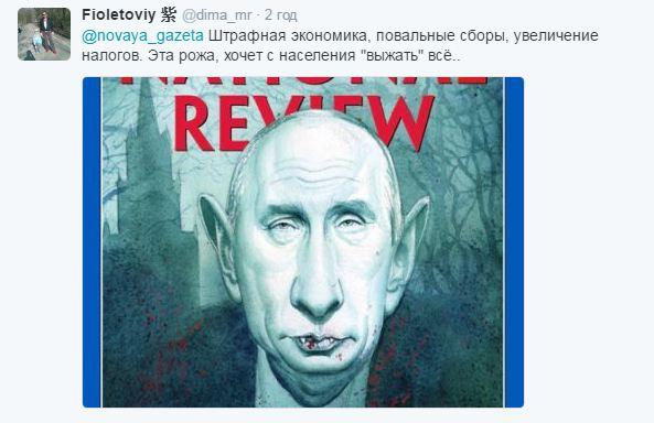 Привіт кримчанам: у соцмережах веселяться через нове рішення Путіна (2)