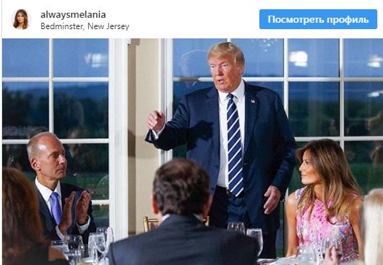 Мелания Трамп удивила нарядом на важной бизнес-встрече (2)