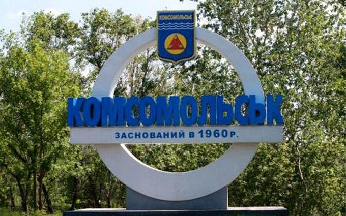 Соцмережі підірвало нове ім'я українського міста: з'явилися відео та фотожаби