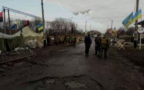 Активісти блокади Донбасу зробили гучну заяву про штурм