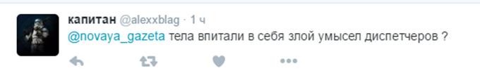 У Польщі прийнято гучне рішення щодо Смоленської катастрофи: в Росії збудження (2)