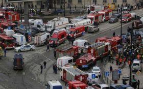 Вибух у метро Санкт-Петербурга: у мережу потрапило фото бомби, яка не спрацювала