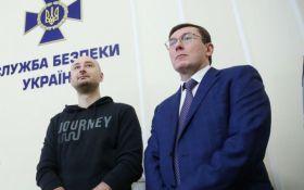 """Справа Бабченка: стали відомі імена фігурантів """"розстрільного"""" списку Кремля"""