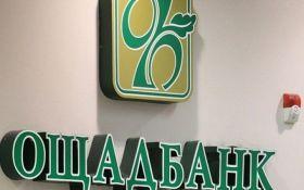 Стало відомо про ще одну тріумфальну перемогу України у боротьбі з Росією