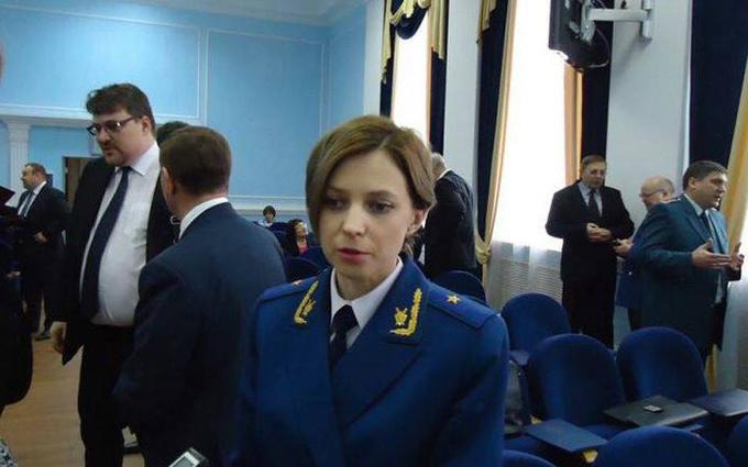 """Крымскую прокуроршу-""""няшу"""" поймали на лжи в прямом эфире: опубликовано видео"""