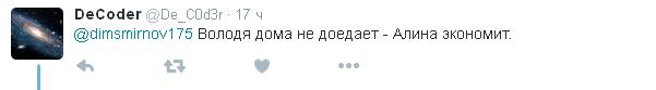 Боїться отрути: мережу насмішив Путін, якого лишили без пончиків у Киргізії (4)