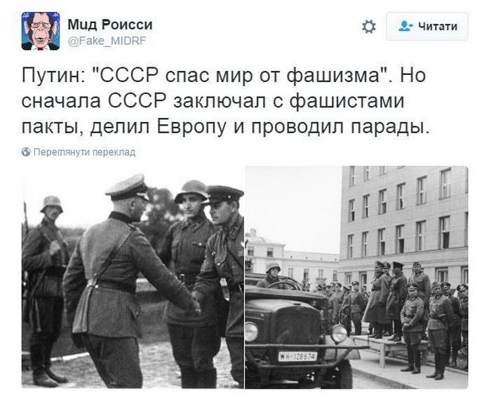 Нахабно брехати - звична справа: соцмережі висміяли слова Путіна про нацизм (2)