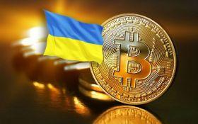 Україна зробила крок до легалізації криптовалюти