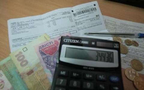 Борг населення з оплати послуг ЖКГ у серпні зменшився до 12,2 млрд грн