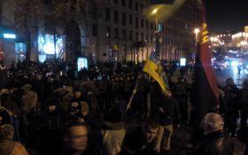 В центре Киева подрались националисты и полиция: опубликованы фото и видео
