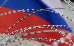 Україна ввела санкції проти низки компаній РФ