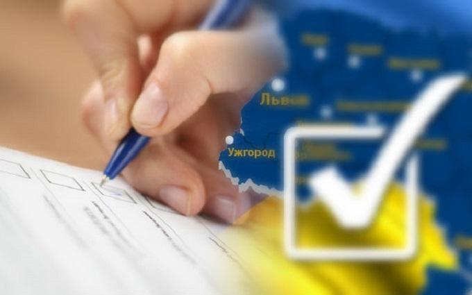 Новая диктатура: на Западе жестко прошлись по Порошенко и лидерам Рады