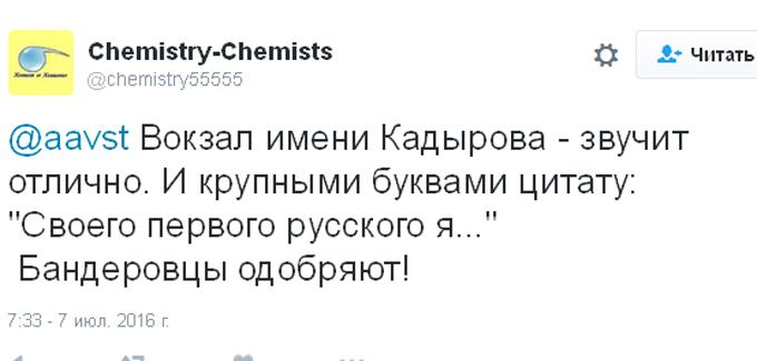 Російського журналіста висміяли за ідею помсти Україні перейменуванням у Москві (9)