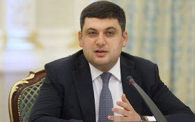 Гройсман сделал очень громкое заявление о блокаде Донбасса: опубликовано видео