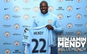 Бенжамен Менди подписал контракт с Манчестер Сити