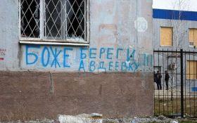Украина начала строительство газопровода в обход боевиков ДНР