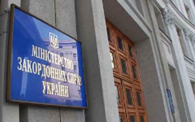 Загибель українців в Туреччині: МЗС прояснив ситуацію