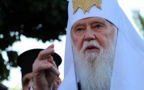 В УПЦ МП є люди, які не хочуть підкорятися Москві - патріарх Філарет