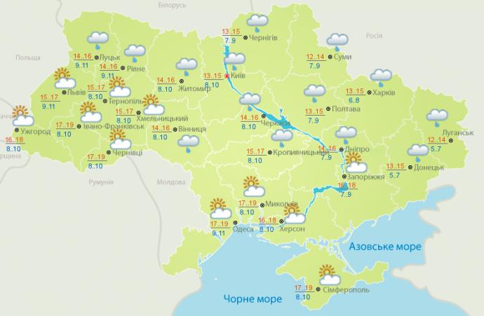 Прогноз погоди в Україні на 12 жовтня (1)