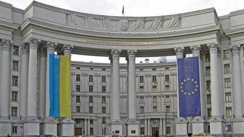 МЗС України рекомендує не їхати до Ізраїлю (1)
