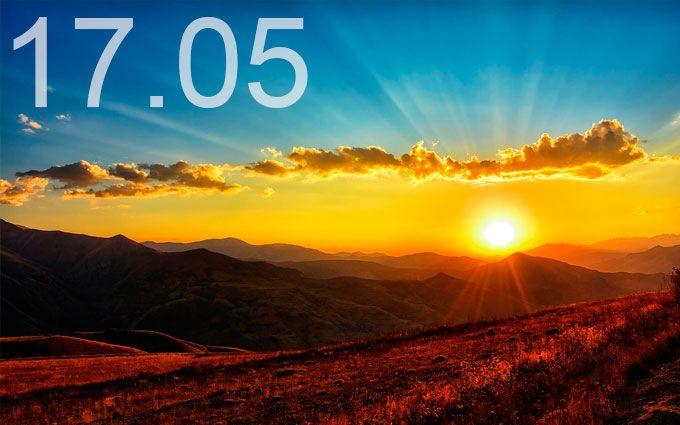 Прогноз погоди в Україні на 17 травня