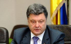 Порошенко определился с кандидатурой нового главы Нацбанка - СМИ