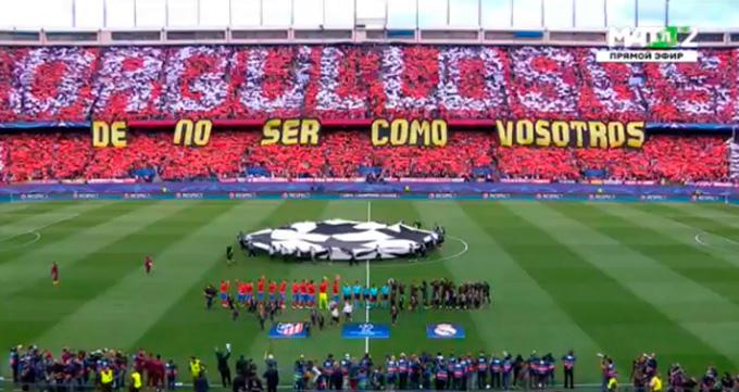 Атлетико - Реал - 2-1: онлайн матчу 1/2 фіналу Ліги чемпіонів (1)