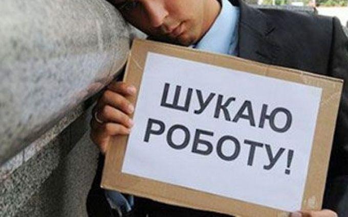 ВУкраїні офіційно без роботи знаходяться 303 тис.осіб