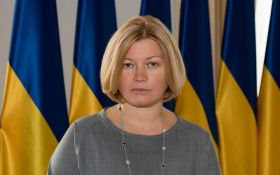Бойовики зривають обмін полоненими, - Геращенко