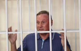 Майже мільярд гривень: у Швейцарії оприлюднили рахунки одного з соратників Януковича