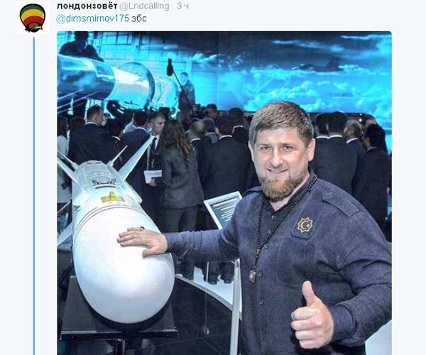 Соцсети развеселило фото Ким Чен Ына с ядерной боеголовкой в руках (1)