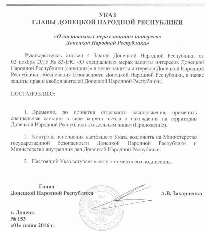 Бойовики ДНР ухвалили гучне рішення щодо Ахметова: в соцмережах веселяться (1)