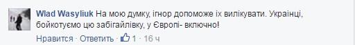 Скандал у Харкові: у McDonald's відмовилися говорити українською (3)