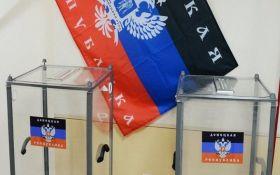 """Фейковые """"выборы"""" в ОРДЛО: Евросоюз выдвинул жесткие требования России"""
