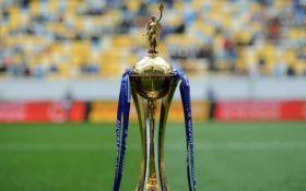 Финал Кубка Украины - окончательно решено место проведения матча