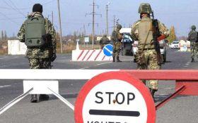 Боевики ДНР обстреляли пограничников вблизи Марьинки